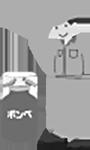 回収容器、容器付属品の検査及び再検査