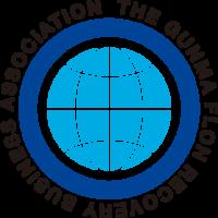 群馬県フロン回収事業協会